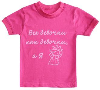 Футболка для девочки (Артикул 2142-492) цвет малиновый
