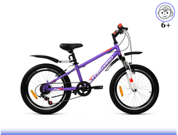 "FORWARD UNIT 2.0 20"" (фиолетовый) Kiddy-Bikes"