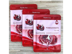 Pomegranatе Visible Difference Mask Sheet 23 мл  - 10 шт