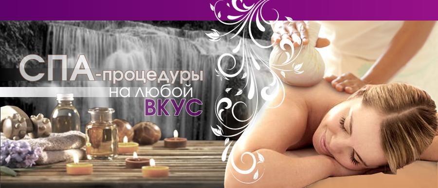 novogodnyaya-aktsiya-v-salone-eroticheskogo-massazha