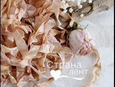 Шебби-лента Греческий розовый винтаж, 2 метра