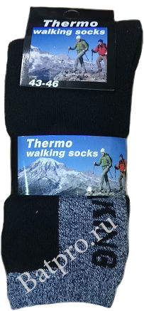 WALKING SOCKS