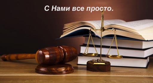 http://снамивсепросто.рф/о-нас/