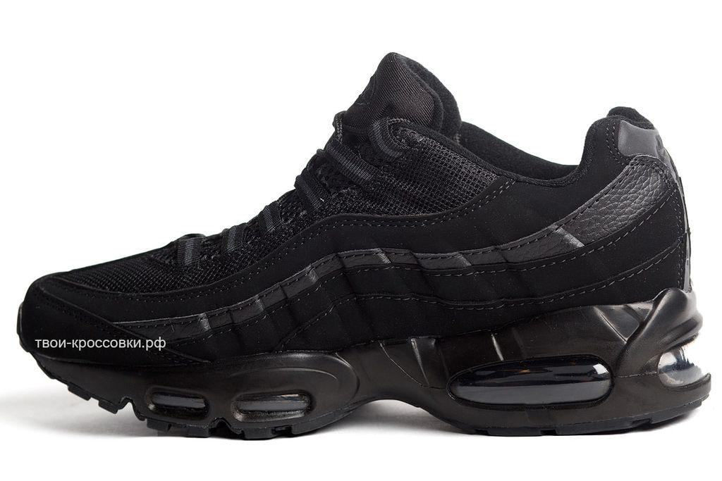 faa27578c92a Nike Air Max 95 Мужские женские Купить кроссовки в Спб