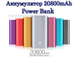 xiaomi-mi-power-bank-20800-mah