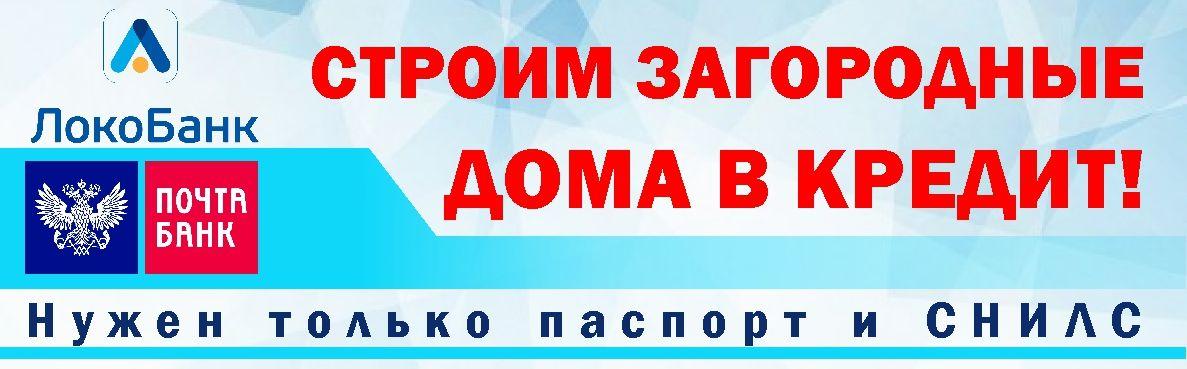 кредит на карту мгновенно круглосуточно без отказа 50000 рублей