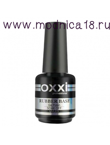 База для гель-лака Oxxi Rubber base coat 8 ml