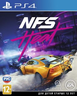 игра для PS4 Need for Speed Heat