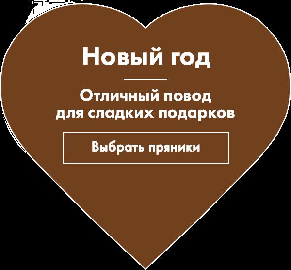 Клуб пряник москва официальный сайт лучшая музыка ночных клубов москвы скачать