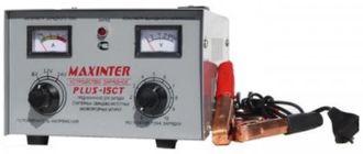 Зарядное устройство MAXINTER PLUS-15 СТ