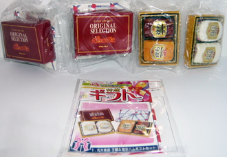Подарок Ре мент / Specialties Gift #1 Ham Gift Set Re ment