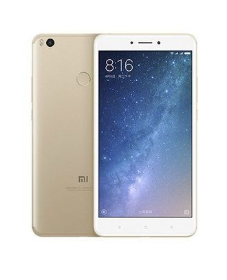 Xiaomi Mi Max 2 4/32Gb Gold (Global) (rfb)