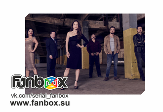 Fanbox: Королева юга (Queen of the South)