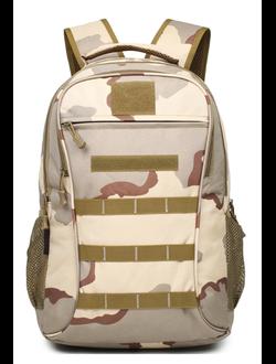 Тактический рюкзак Mr. Martin 6836 Пустынный камуфляж
