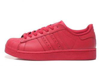 Adidas Superstar Supercolor (Euro 41-45) ADI-S-034