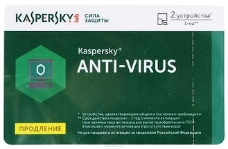 Антивирус Kaspersky Anti-Virus Russian 2-Desktop 1 year Renewal Card ( KL1171ROBFR, карточка)