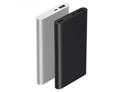 Xiaomi Power Bank 2