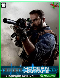 call-of-duty-modern-warfare-2019-xbox-one