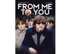 FROM ME TO YOU Magazine Issue 65 Beatles Cover Русские музыкальные журналы, Intpressshop, Intpress