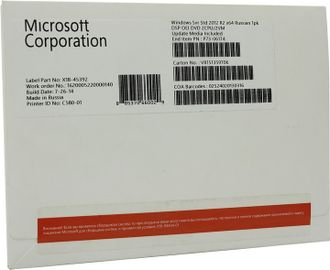 Microsoft Windows Server 2012 Standard R2 2CPU/2VM Russian OEM P73-06174