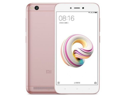 Xiaomi Redmi 5A 32Gb Pink (Global)
