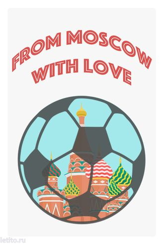 From Moscow with Love - Football