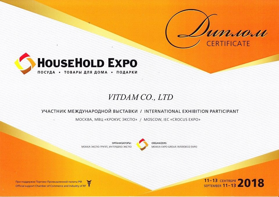 VITDAM CO LTD на выставке HouseHold Expo в Москве