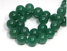 Бусина Авантюрин зеленый, шар 8 мм
