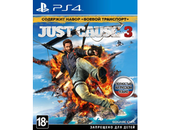 игра для PS4 Just Cause 3