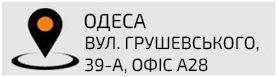 Завод Ворот Одесса - автоматические откатные и гаражные ворота, роллеты - заборные секции и двери