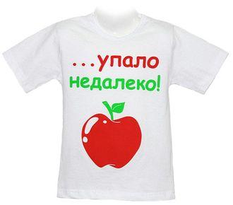 "Футболка детская ""Яблоко"" (Артикул 817-491)"