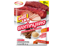 Roasted Red Pork Powder (RosDee) 80 g