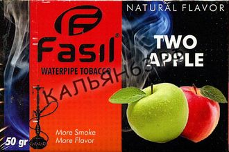 Fasil Two apple 50 гр.