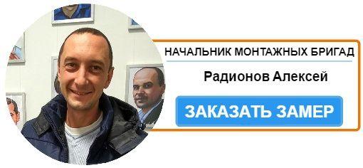 Замер ворот в Киеве