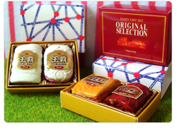Подарок Ре мент Specialties Gift #1 Ham Gift Set Re ment