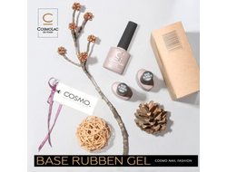 Каучуковая база CosmoLac Rubber Base Gel 7,5мл