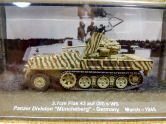 "3.7cm Flak 43 auf (Sf) s WS Panzer Division ""Muncheberg"" - Germany (March 1945)"