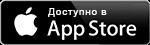 Приложение «WKK» для iOS камеры HW0032-Lamp