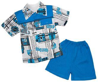 Комплект для мальчика (Артикул 2107-013) цвет лазурный