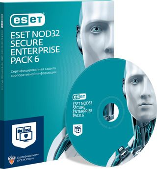 Медиакомплект ESET-MPACK-NOD32-SEP ESET NOD32 Secure Enterprise Pack ФСТЭК (версия 6)