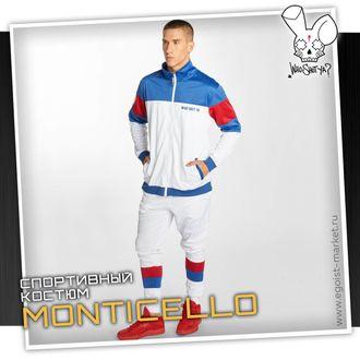 5e41d76a01353 Купить модную одежду для подростков в интернет магазине #EGOист с ...