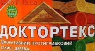Акриловый грунт-лак Ирком Доктортекс