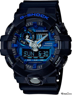Часы Casio G-Shock GA-710-1A2