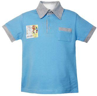 Рубашка (Артикул 2153-342) цвет голубой
