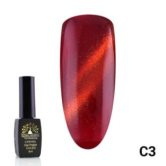 Гель-лак Global Fashion cat eye C3