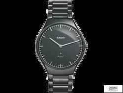 Спб rado скупка часов карманные часы омега продать