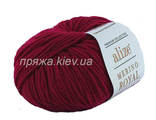 Alize Merino Royal 390 бордовый