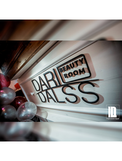 "Beauty-room ""DARI DALSS"""