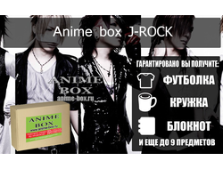 J-ROCK anime-box