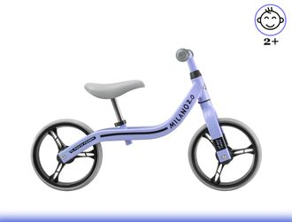 Tech Team Milano 2.0 (фиолетовый) Kiddy-Bikes